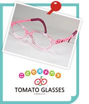 TOMATO glasses(トマト・グラッシーズ)